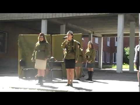 Видео Сценарий ко дню молодежи