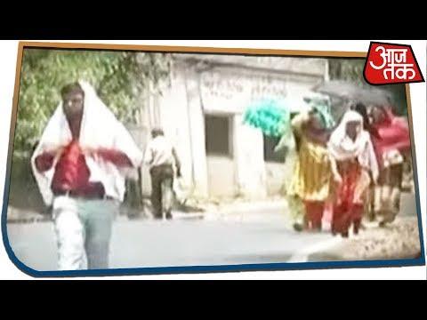 Bihar - Due to heavy heat, Section 144