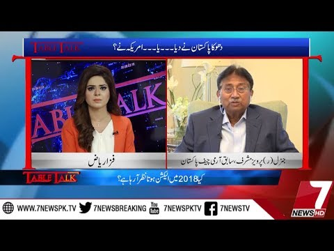 Table Talk Exclusive Interview Of Pervez Musharraf 04 January 2018 |7News|
