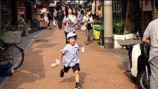 Yanaka, Old Tokyo Town [iPhone 4S/HD]