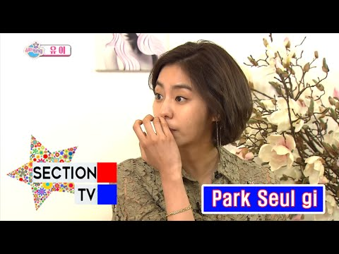 [Section TV] 섹션 TV - Uee tell behind story 20160424