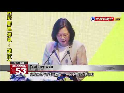 Taipei Mayor criticizes FSC for red tape and urges government to adopt role of service
