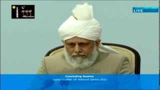 National Ijtema Lajna Imaillah UK 2012 - Nazam - Hai Shukr-e-Rabbe Azz Wajal