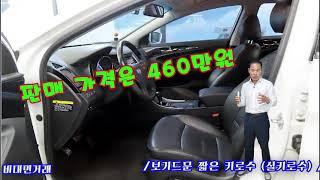 YF쏘나타 프라임 블랙 무사고 수원중고차 정품네비+후방…