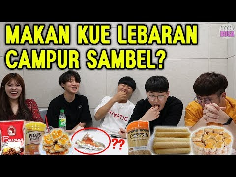 🥧REAKSI MAHASISWA KOREA MAKAN CEMILAN LEBARAN INDONESIA🥮 인도네시아 르바란 기간에 많이 먹는다는 과자⁉️
