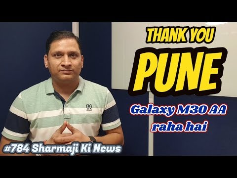 #784 Galaxy M30, Sony XA3, S10 Red, Social Doctor, Nokia 9 Pure, WeWork
