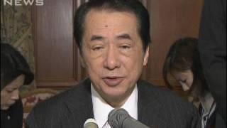 菅財務大臣が「子ども手当減額の可能性」を示唆(10/03/23)