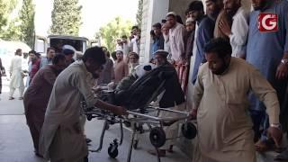 26 died, 13 injured in bus accident at Giti Das, Babusar | Gilgit Tv