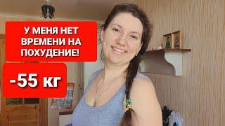 постер к видео Бодрое утро с Марией Мироневич #30 Нет Времени на ПОХУДЕНИЕ? как похудеть мария мироневич