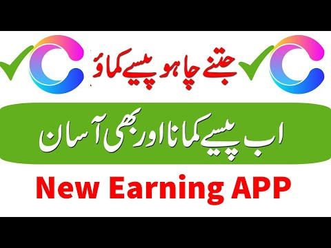 How to earn money online on Coin Club