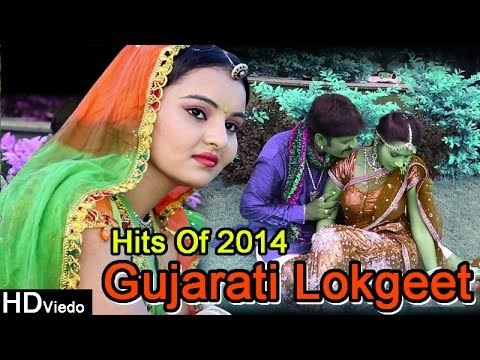 Best Gujarati Lokgeet   Non Stop Video Jukebox  Full HD Video 1080p  Gujarati Love Songs
