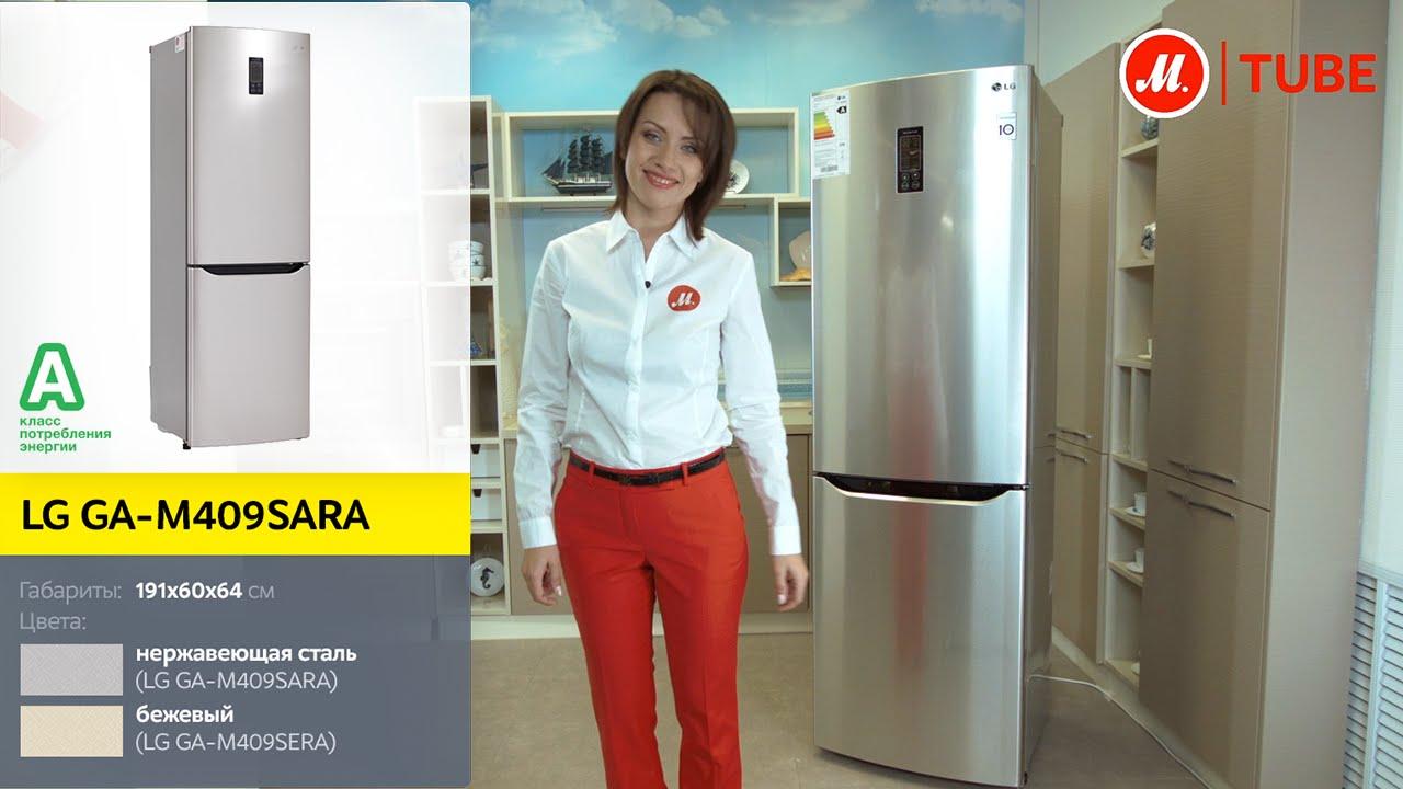 Купить холодильник - YouTube