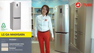 видео Холодильник Атлант 6026