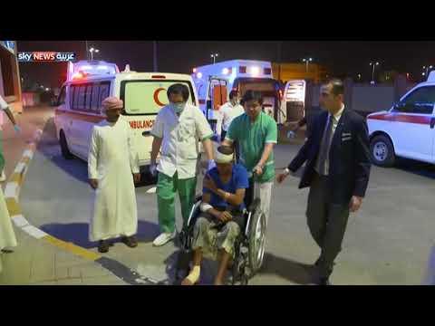 الإمارات.. إغاثة 17 يمنيا تأثروا بإعصار -مكونو- وعلاجهم بمستشفيات الدولة  - نشر قبل 12 ساعة