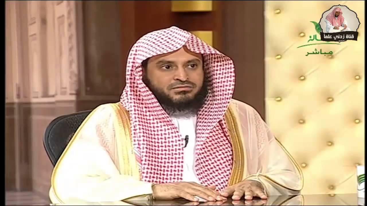 هل اجمع الصحابة على قتل من فاعل فاحشة قوم لوط الشيخ عبدالعزيز الطريفي Youtube