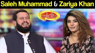 Saleh Muhammad & Zariya Khan | Mazaaq Raat 3 May 2021 |  مذاق رات | Dunya News | HJ1V