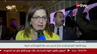 وزير التخطيط : المجتمع المني فاعل أساسي في خطة التطوير الإداري للدولة