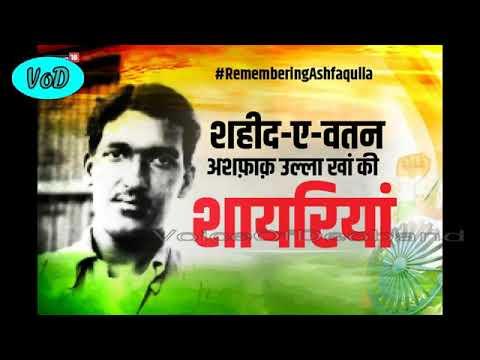 Shaheed Ashfaqullah Khan: Freedom Muslim Fighter of India