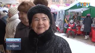 ТНТ-Поиск: На Советской площади работает ярмарка