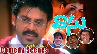 Vasu Back 2 Back All Comedy Scenes - Venkatesh Comedy Scenes - Venkatesh, Bhoomika Chawla