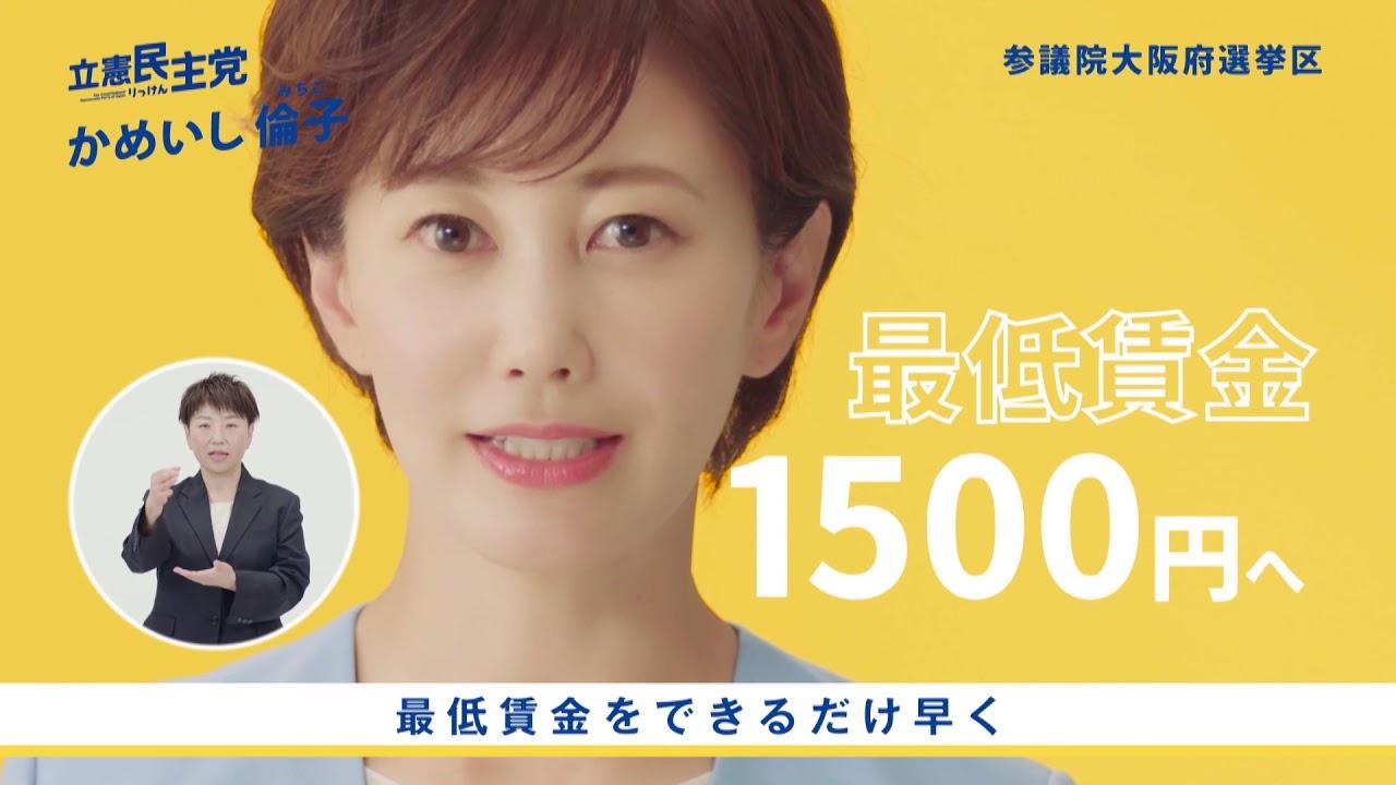 大阪 選挙 区 候補 者 大阪府/候補者等の情報を知るには
