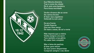 Baixar Hino do Tanabi Esporte Clube ( SP )