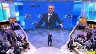 План НАТО. Время покажет. 02.04.2019