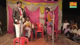 संगीत सुहागन बना दी गयी बिध्वा उर्फ एैलाने जंग भाग - 1 जगदीशपुर गोहरैरयया की नौटकी diksha nawtanki