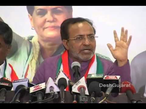 Gujarat Congress presents Chargesheet against the state BJP government