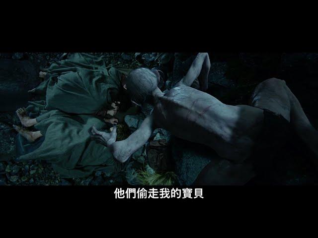 【魔戒二部曲:雙城奇謀】4月29日(週四) 重回大銀幕