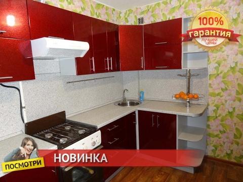 Кухни на заказ, кухонная мебель фото