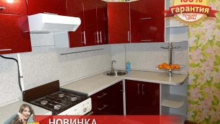 Кухни на заказ, кухонная мебель фото(, 2017-02-15T19:17:08.000Z)