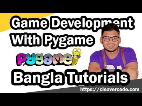 Pygame Bangla Tutorial | Game Development | Snake Game| Cleavercode