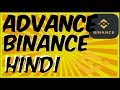 Binance Advance Exchange quick trading tutorial in Hindi for you guys