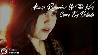 Lady gaga - always remember us this way | cover by belinda fueza