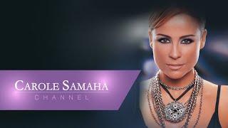 Carole Samaha - Mashghoul Baly / كارول سماحة - مشغول بالي