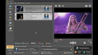 Как конвертировать видео в mp3