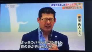 【命の授業】高知さんさんテレビ『SUNSUNみんなのニュース』