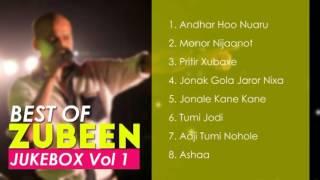 SabWap CoM Best Of Zubeen Garg Volume 1 Jukebox
