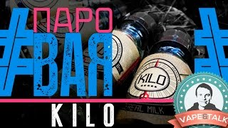ПароBAR #6 / KILO from kiloeliquids.com