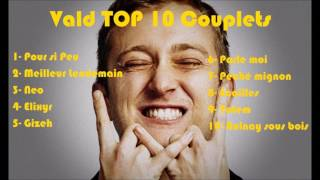 Vald TOP 10 Couplets