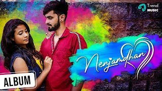 Nenjamdhan Tamil Album Song Video | Ram | Daizy | Jack | Kiran Sravan |  Vallavan | Chandru |