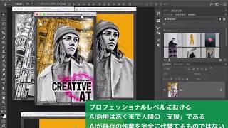 Adobe Sensei Demo 3
