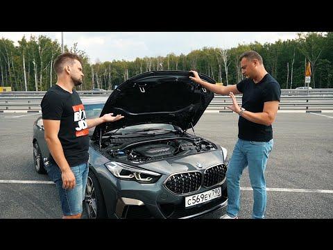 ТЕСТ ДРАЙВ BMW M235i GRAN COUPE NEVER STOP и PRODRIVE РАСКЛАДЫВАЕТ ВСЕ ПО ПОЛОЧКАМ!