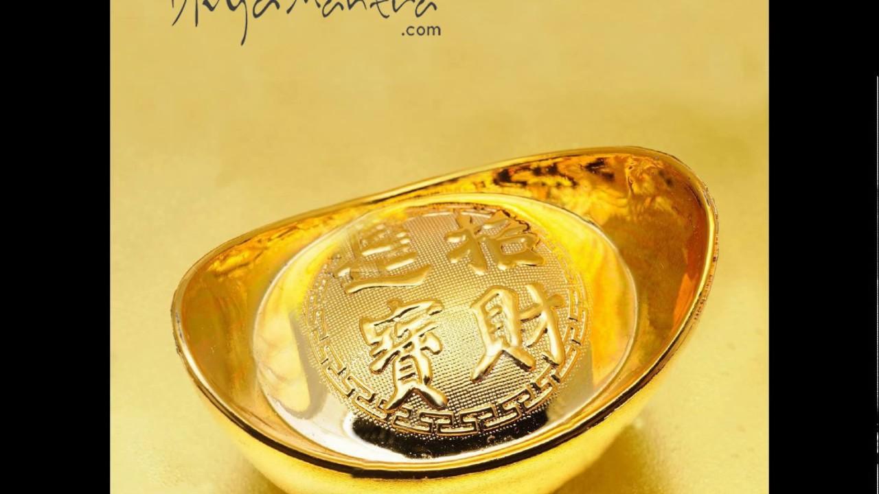 Divya mantra feng shui golden ingot for wealth fame youtube divya mantra feng shui golden ingot for wealth fame reviewsmspy