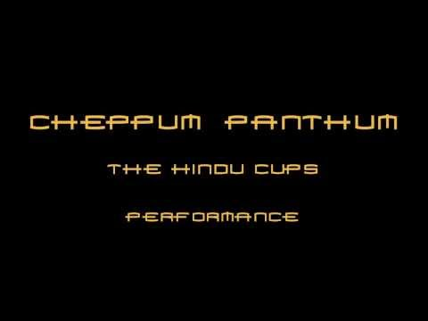 Cheppum Panthum - Gary Kosnitzky