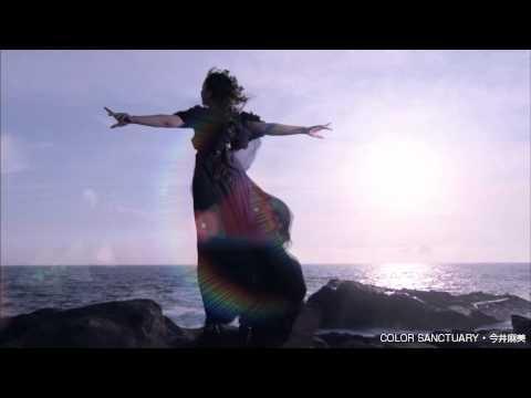 2010/11/23発売 今井麻美1st Albumu「COLOR SANCTUARY」より、タイトルチューン「COLOR SANCTUARY」のMusic Videoです。 今井麻美5pb.オフィシャルサイト ...
