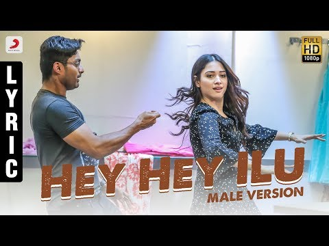 Naa Nuvve - Hey Hey ILU Telugu Lyric | Nandamuri Kalyan Ram | Tamannaah | Sharreth | Jayendra