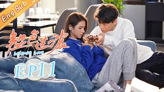 【ENG SUB】《韫色过浓》第11集 萦萦破坏时韫矜北约会 Intense Love EP11【芒果TV青春剧场】