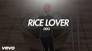 DDG Rice Lover Diss God Diss Track OFFICIAL AUDIO